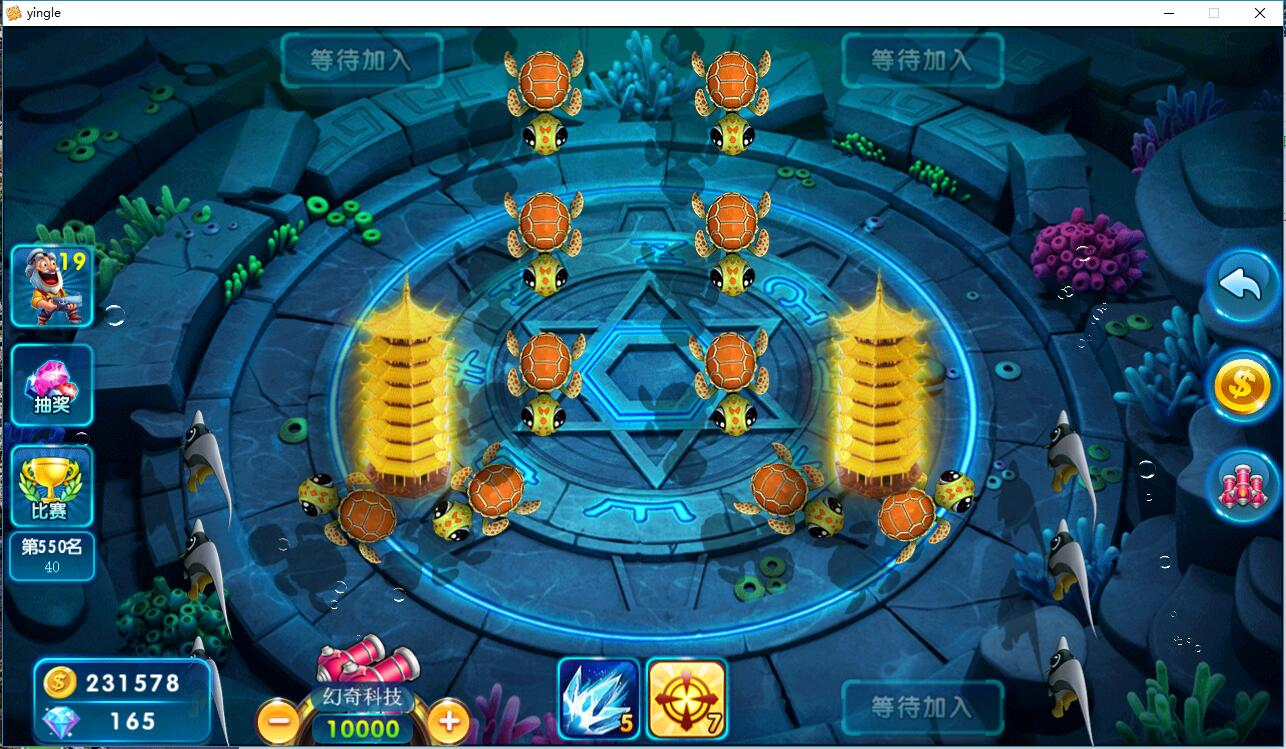 金蟾捕鱼游戏中心
