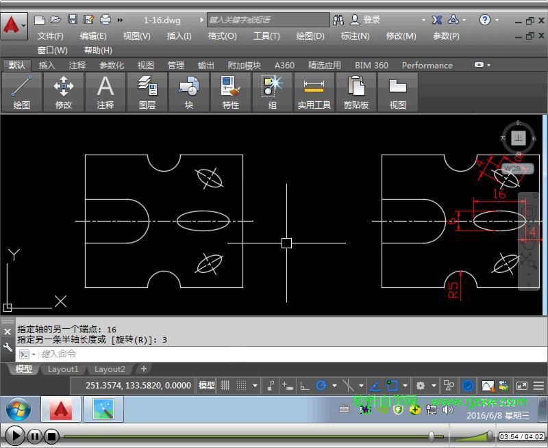 CAD2016软件自学视频教程