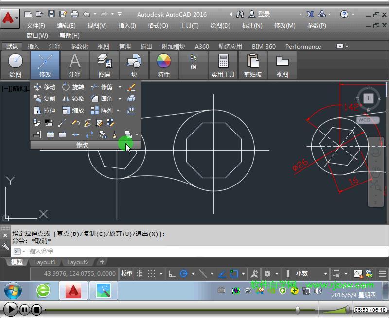 CAD2016软件自学视频教程免费版下载_CAD