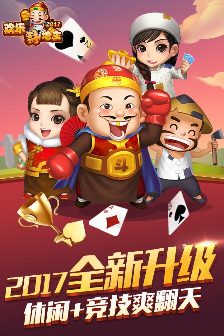 YY棋牌中心