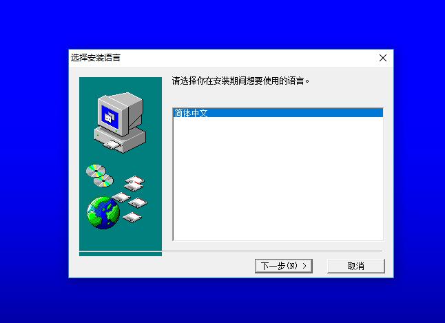翔博软件-MT4交易平台模版之短线王者