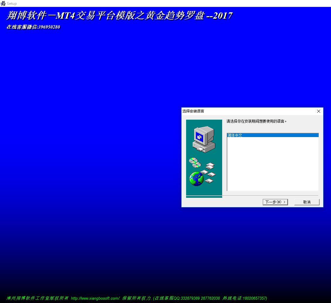 翔博软件-MT4交易平台模版之神龙通道至尊版