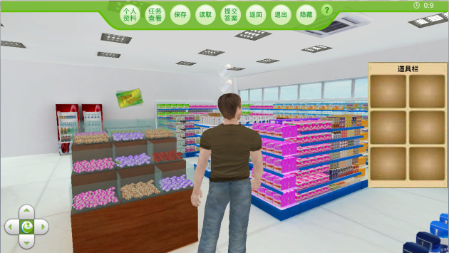 3D仿真连锁门店商品陈列与空间设计实训竞赛系统
