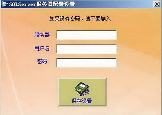 vfp完全控制数据库编程接口