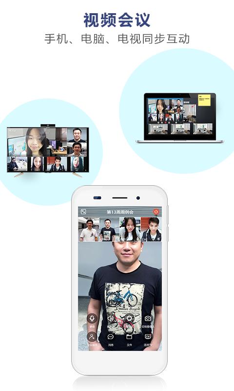 理约云-谈吧 Android版