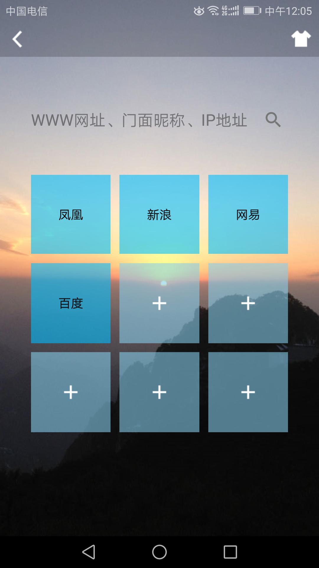 GateFace门面免费考试系统安卓手机版