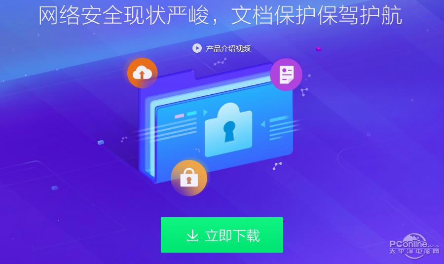QQ管家官方免费导航版