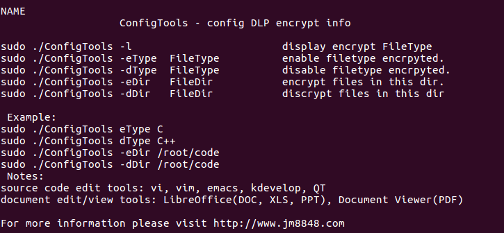 Ubuntu16.04-64位下源代码/文档防泄漏软件