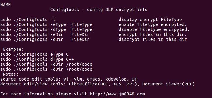 CentOS7.4-64位版本源代码/文档防泄漏软件