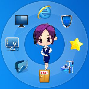 蓝水晶电脑精灵