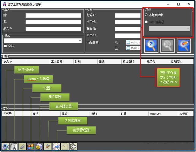 LeadTools 虚拟打印机独立客户端