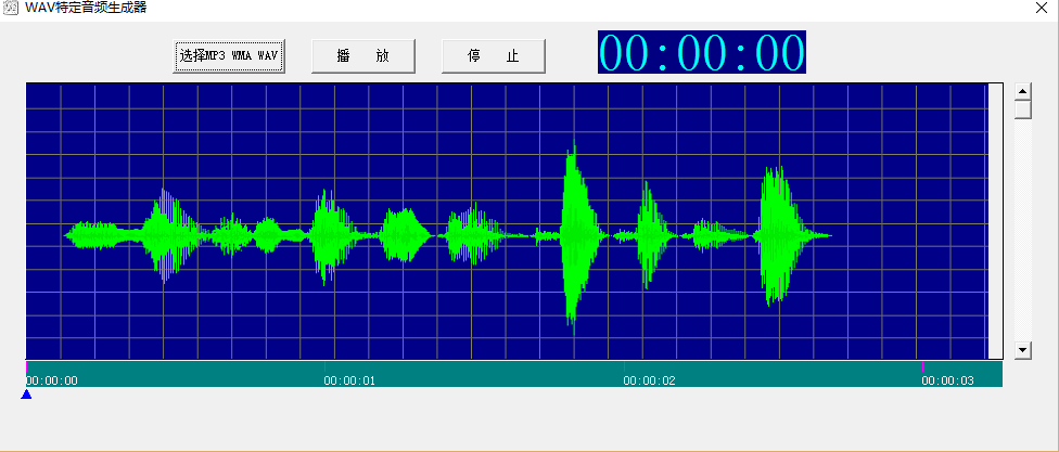 WAV特定音频生成器