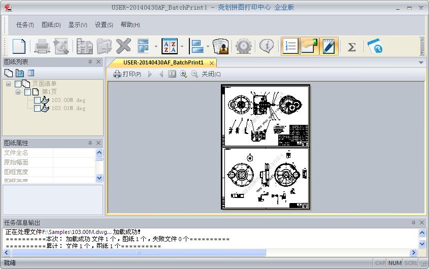 CAD批量转PDF