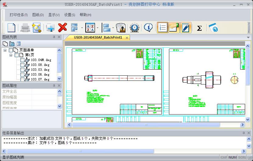 CAD批量打印