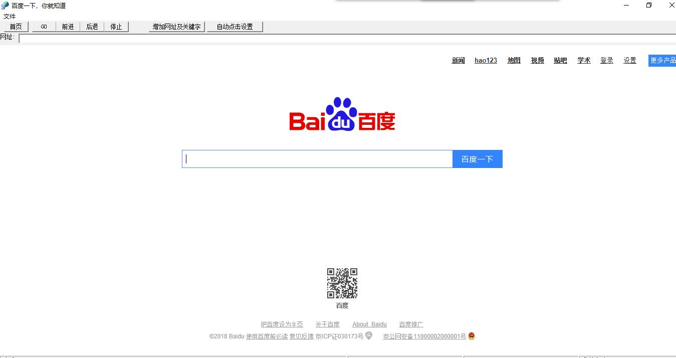 网页关键字自动点击系统