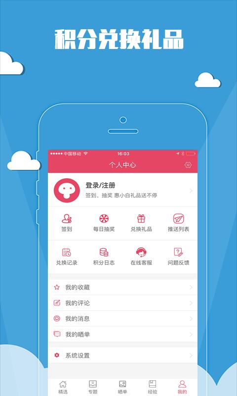 惠小白-专注跨境进口产品推荐
