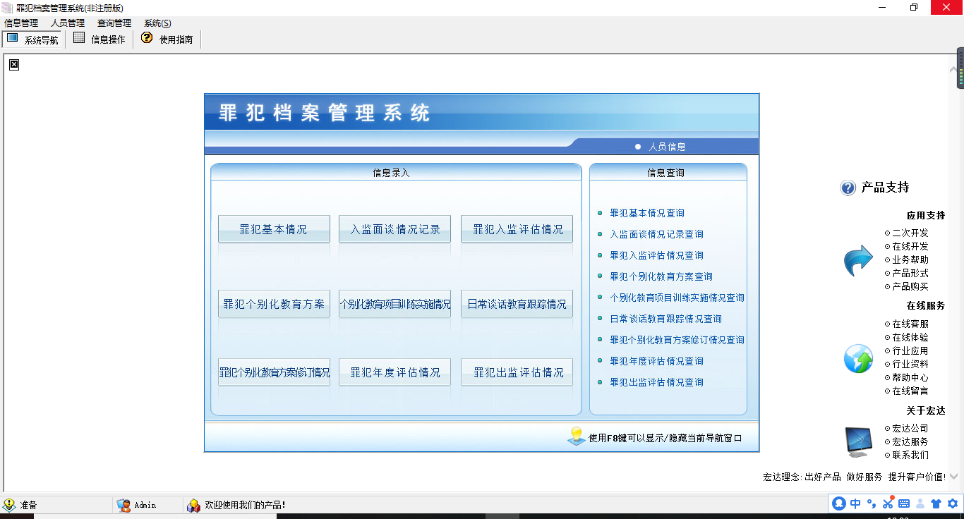 Linkey PDF阅读器 V1.0