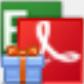 Excel轉換成PDF轉換器