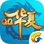 QQ華夏電腦版