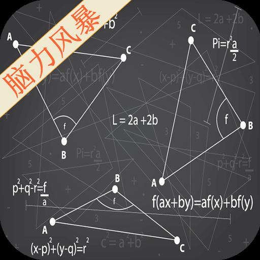Equation Editor數學公式編輯器