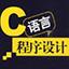 C/C ++程序設計學習與實驗系統