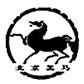 黑马校对大红鹰官网