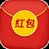 快乐红包 1.1.2