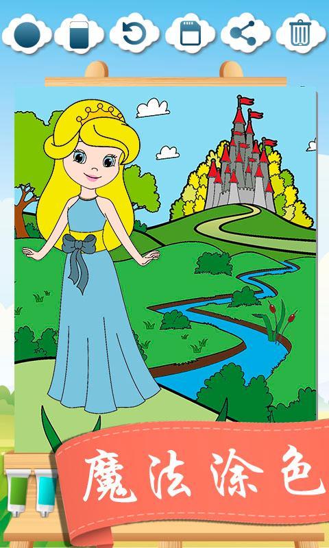 儿童画画连连看迷宫公主游戏大全