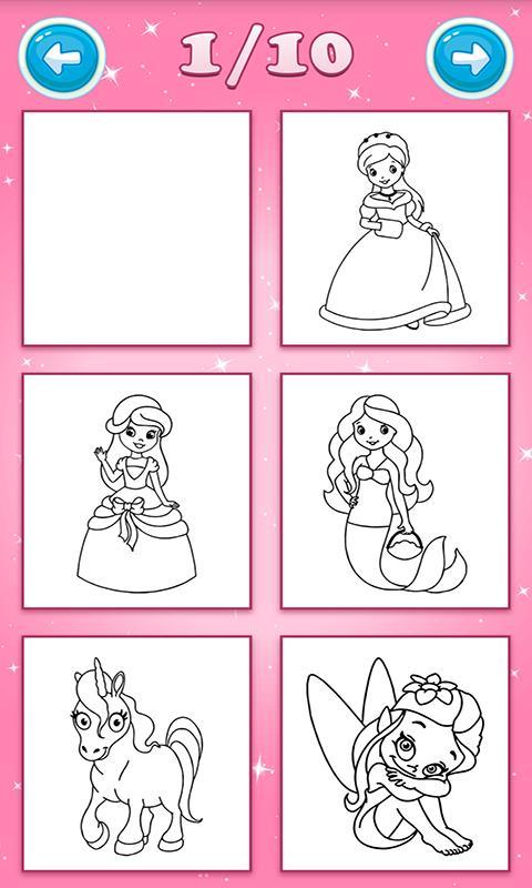 小公主莉比爱画画