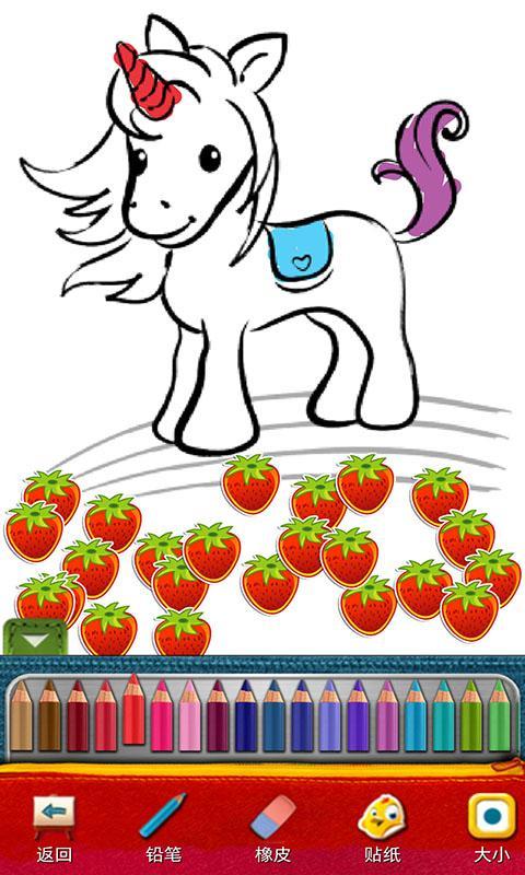 莉比公主爱画画软件下载