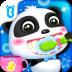 宝宝爱刷牙 9.0.19.25