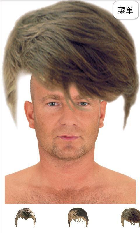 男士发型屋图片