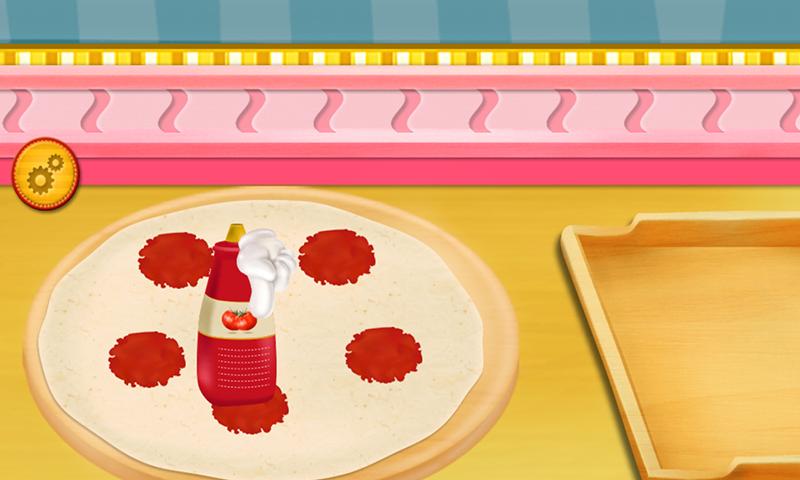 公主蛋糕店
