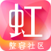 东方虹整形 3.1.8