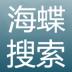 海蝶浏览器1.7