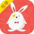 电兔抢单 3.9.0