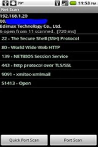 无线网络扫描工具