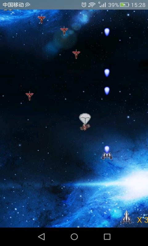 飞机射击大战小游戏下载