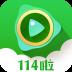 114啦影视 1.0.7