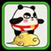 熊猫跳跳 1.7