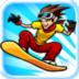 滑雪小子 1.0.1