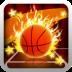 街机篮球射手3D 08.16.2.1.115
