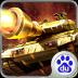 红色坦克4D 1.6.15