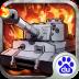 装甲联盟 1.328.1