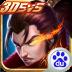 无尽争霸 1.33.1.1