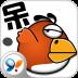 全民鸟游戏 1.62市场版