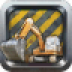 挖掘机大师3D...