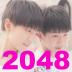 2048tfboys魔法...