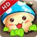 超萌野战团HD 1.0