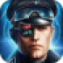 将军的荣耀2: ACE 1.2.2